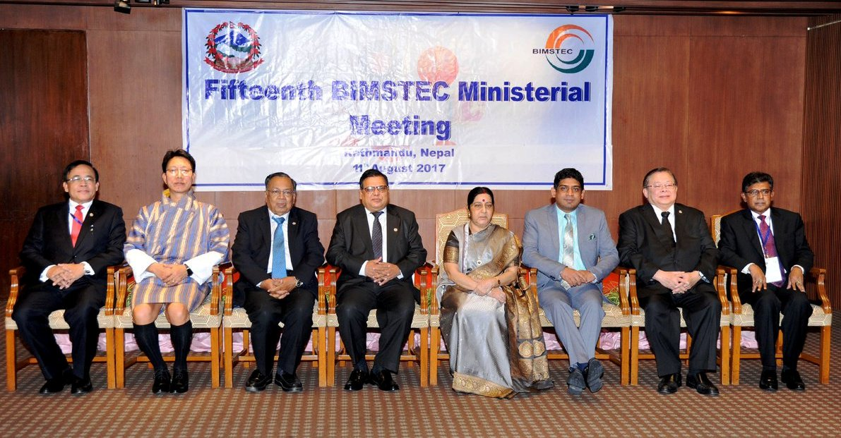 State Minister of Foreign Affairs Attends BIMSTEC Ministerial Meeting